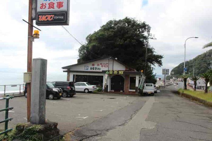 『山茶郷』の専用駐車場です。