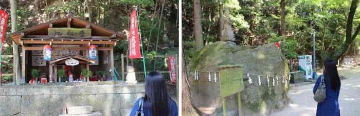 『地蔵堂』と『天福岩』です。