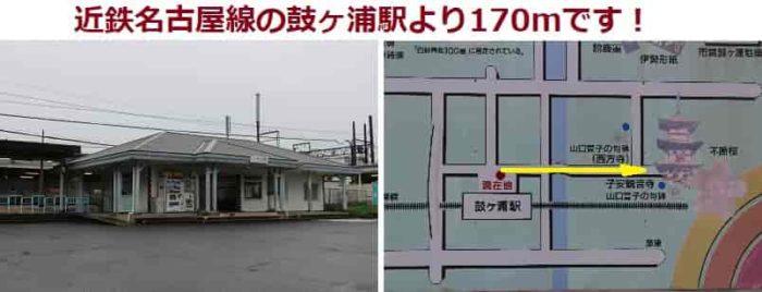 近鉄名古屋線の鼓ヶ浦駅です。