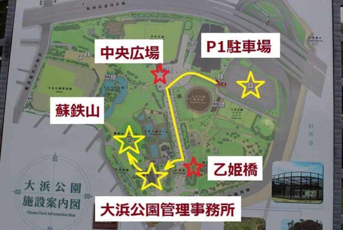 大浜公園の「園内マップ」です。