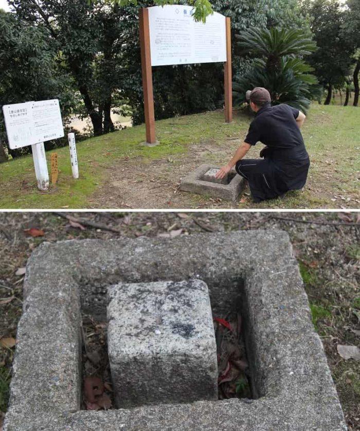 日本一低い山の「一等三角点」です。