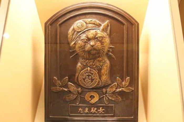 和歌山殿堂の第1号のブロンズ製胸像額です。