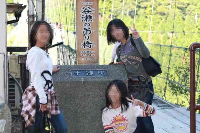 日本一長い吊り橋『1994年まで』