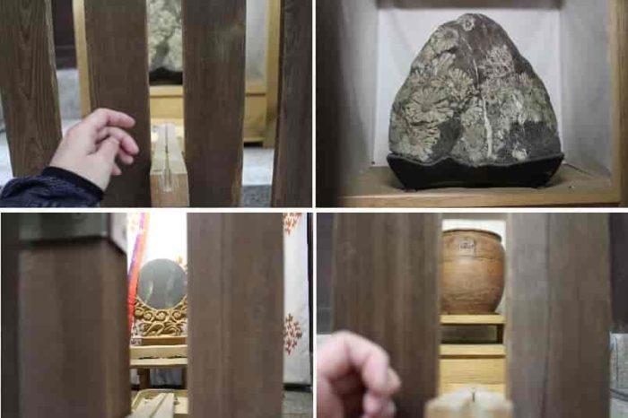 『菊花石』と『神鏡』と『菊紋壺』です。