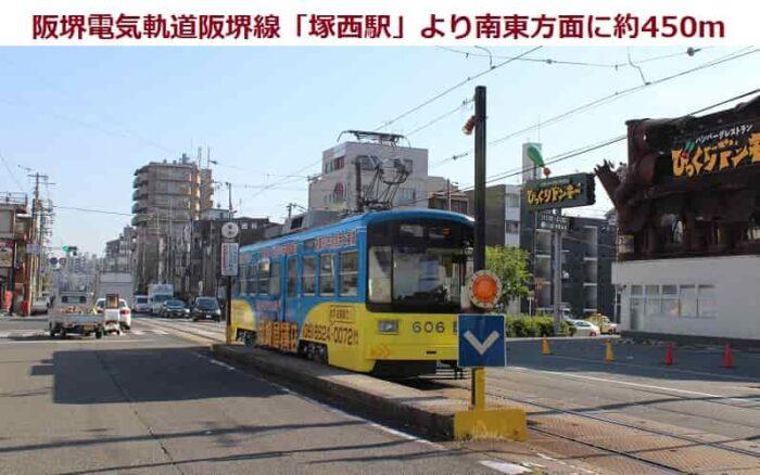阪堺電気軌道阪堺線の塚西駅です。