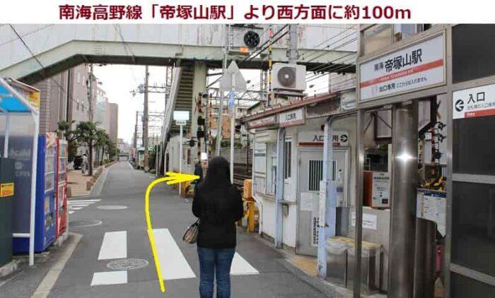南海高野線の帝塚山駅です。