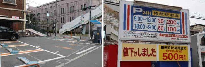 帝塚山駅前にある椿館駐車場です。