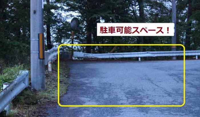駐車可能スペースです。