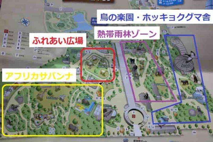 天王寺動物園の園内マップです。