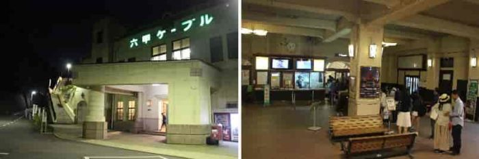 六甲ケーブル『六甲山上駅』です。