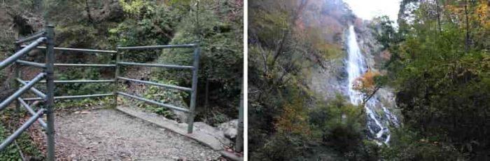 『滝見の場』があります。