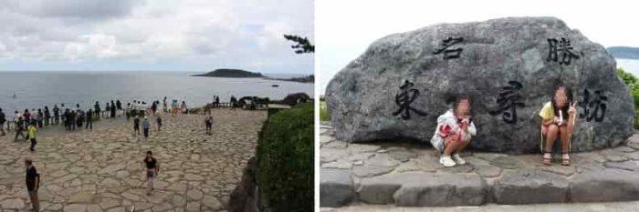 メイン広場にある記念の石碑です。