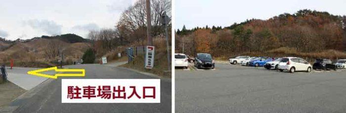 砥峰高原にある駐車場です。