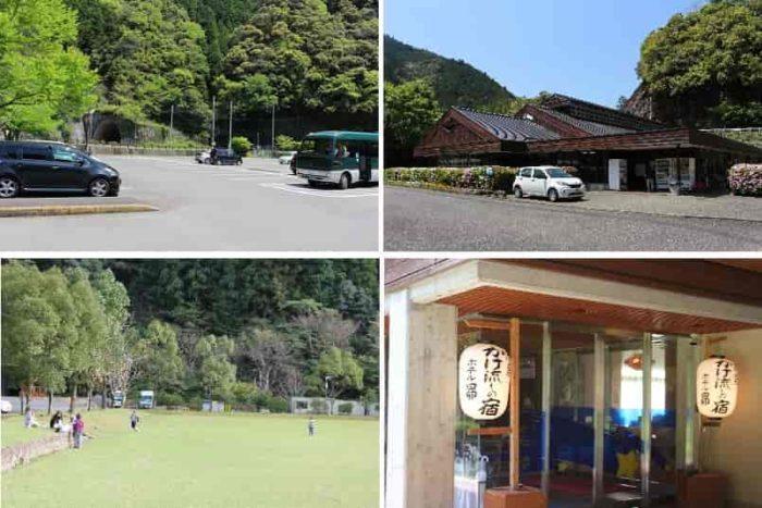 昴の郷は『温泉保養施設』です。