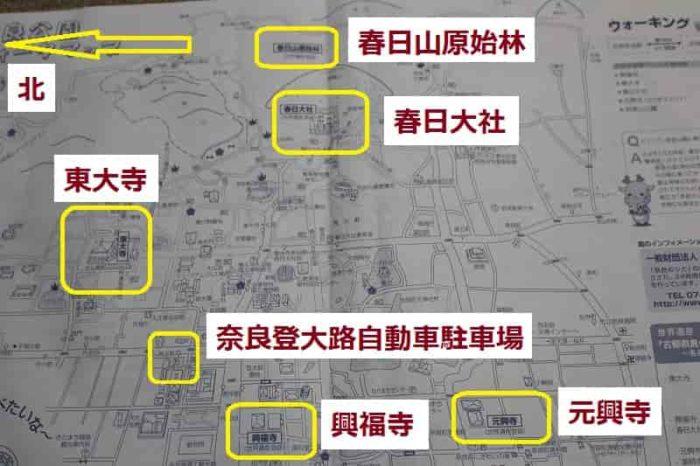 奈良公園の園内マップです。