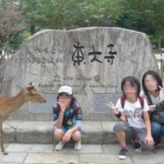 奈良県~世界文化遺産の1つ『東大寺』奈良の大仏さんをめぐる!