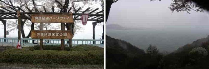 景色は霧がかって残念な状態です。