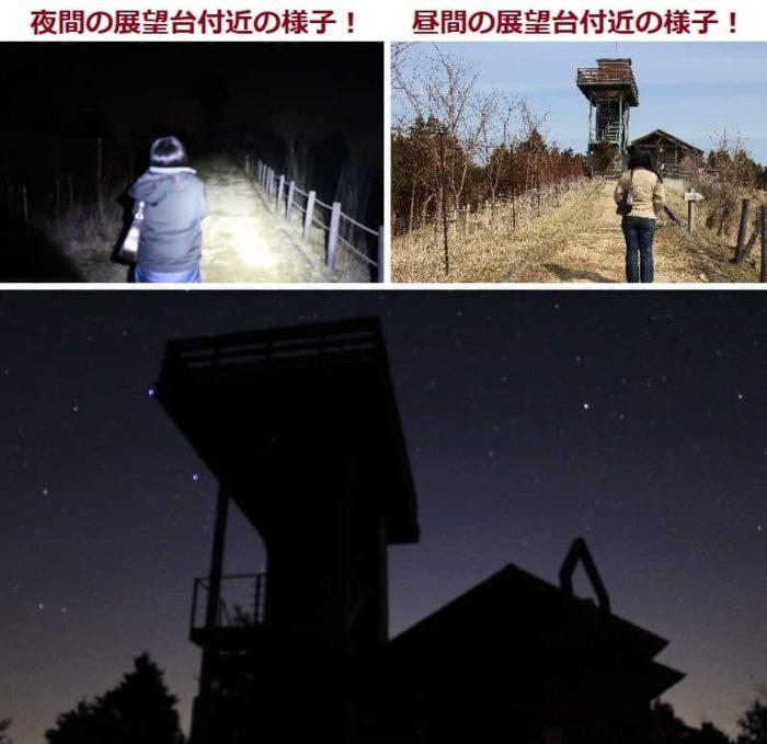 鶴姫公園展望台の周辺の様子です。