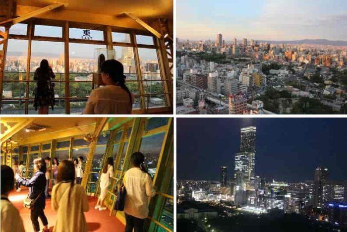 展望台から眺める大阪の街並みです。
