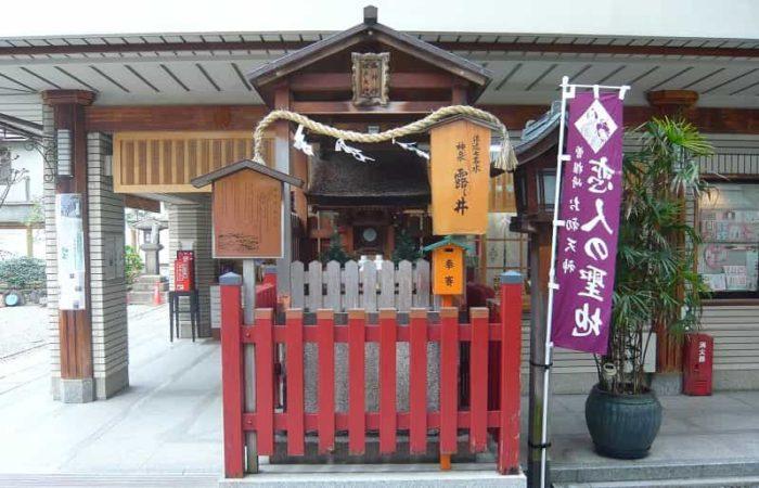露天神社の神泉『露の井戸』です。