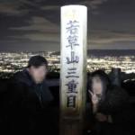 新日本三大夜景のひとつ『若草山』眼下に広がる奈良県の街並み!