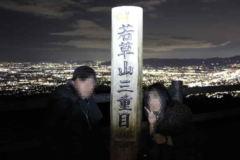 『新日本三大夜景』です。