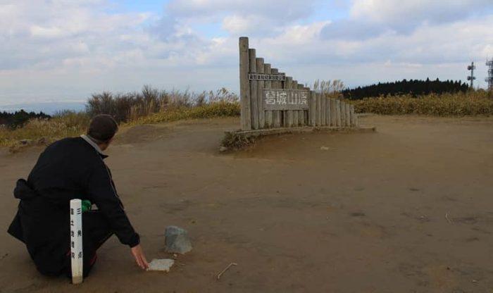 葛城山山頂にある二等三角点です。
