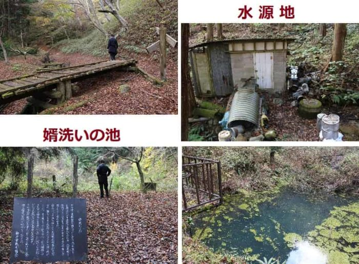 見どころのひとつ「婿洗いの池」です。