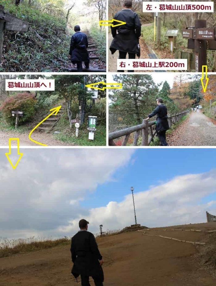 山頂がある葛城高原に到着です。