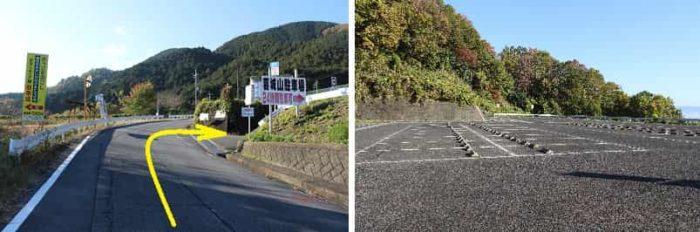 大和葛城山にあるP1駐車場です。