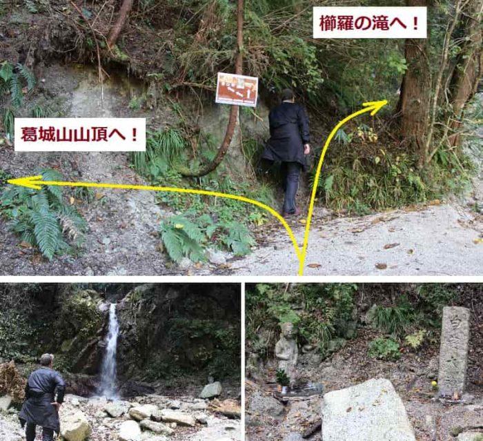 見どころのひとつ「櫛羅の滝」です。