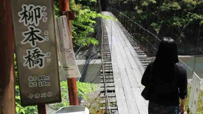 十津川村にある『柳本橋』です。