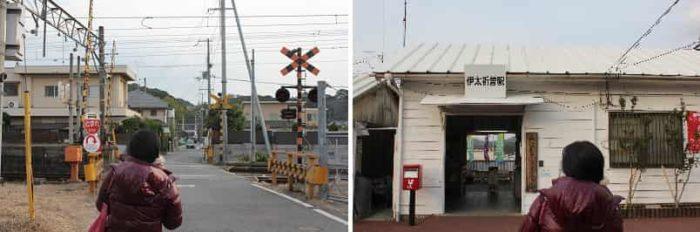 和歌山電鐵の貴志川線の伊太祈曽駅です!