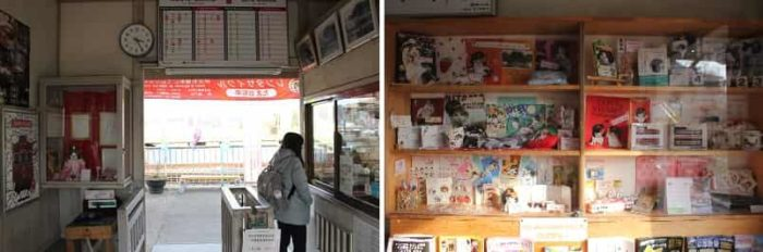 伊太祈曽駅のオリジナルグッズ売り場です。