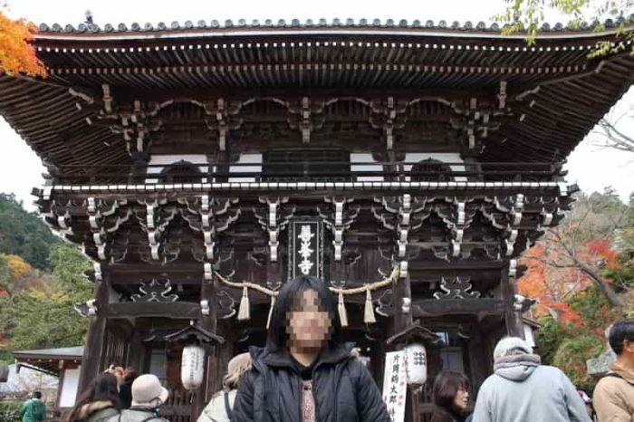 『善峯寺』の山門です。