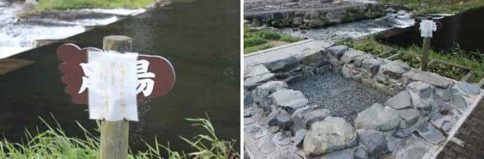 旭川沿いの足湯は使用禁止です。