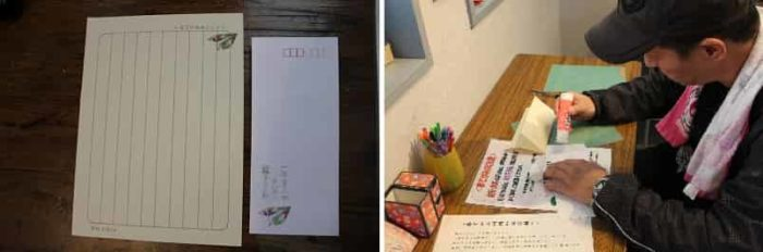 未来の自分に夢手紙を書いています。
