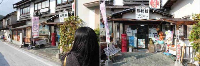 昭和がたくさん詰まった昭和館です。